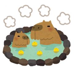 onsen_capybara.png