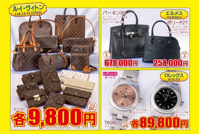 15thsale09.jpg