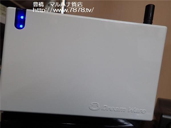 緊急地震速報 マルハナ質店・豊橋市