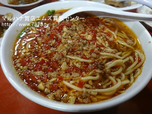 マルハナ質店エムズ買取センター 台湾ラーメン