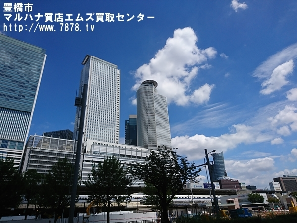 豊橋時計買取マルハナ質店 名古屋駅