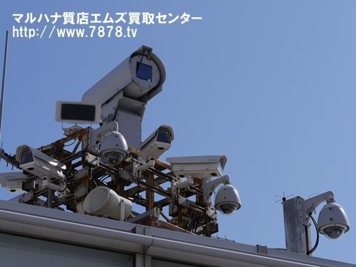 防犯カメラ群1 マルハナ質店エムズ買取センター
