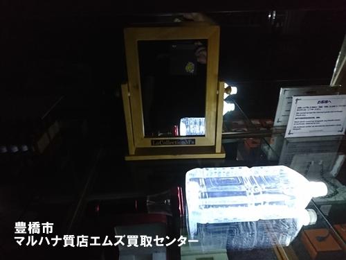 懐中電灯照明 マルハナ質店