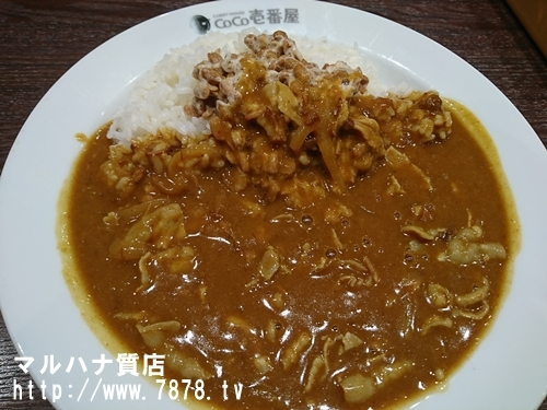 納豆カレー2019 マルハナ質店